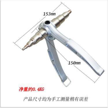 大圣手动胀管器 WK-622 扩口器6-22mm九合一