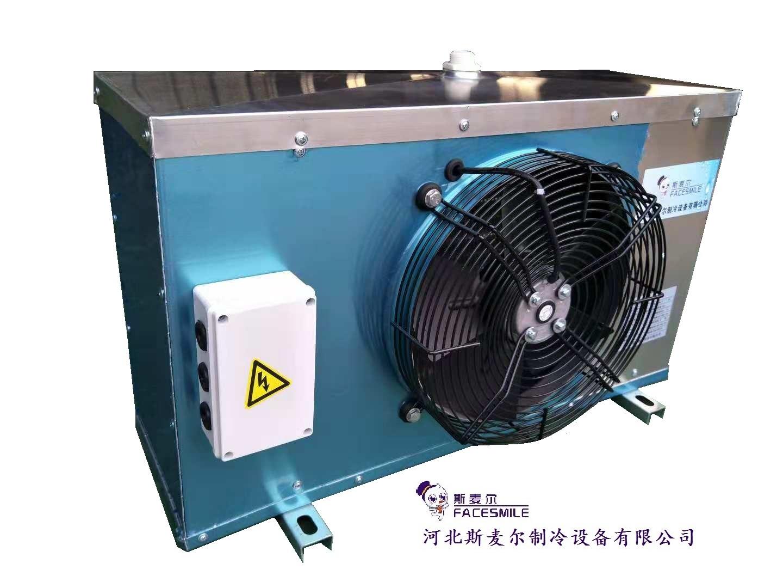 DD8冷风机
