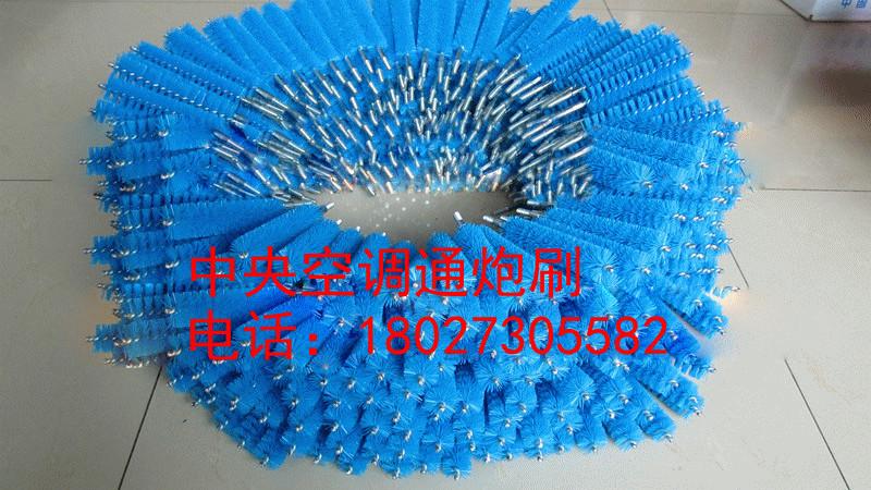 qishanr冷凝器清洗通炮刷 管道尼龙刷