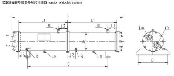 凯迪  凯得利 双系统壳管水冷冷凝器