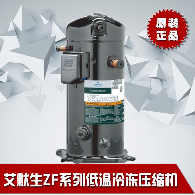 艾默生ZF系列低温冷冻带喷液制冷压缩机