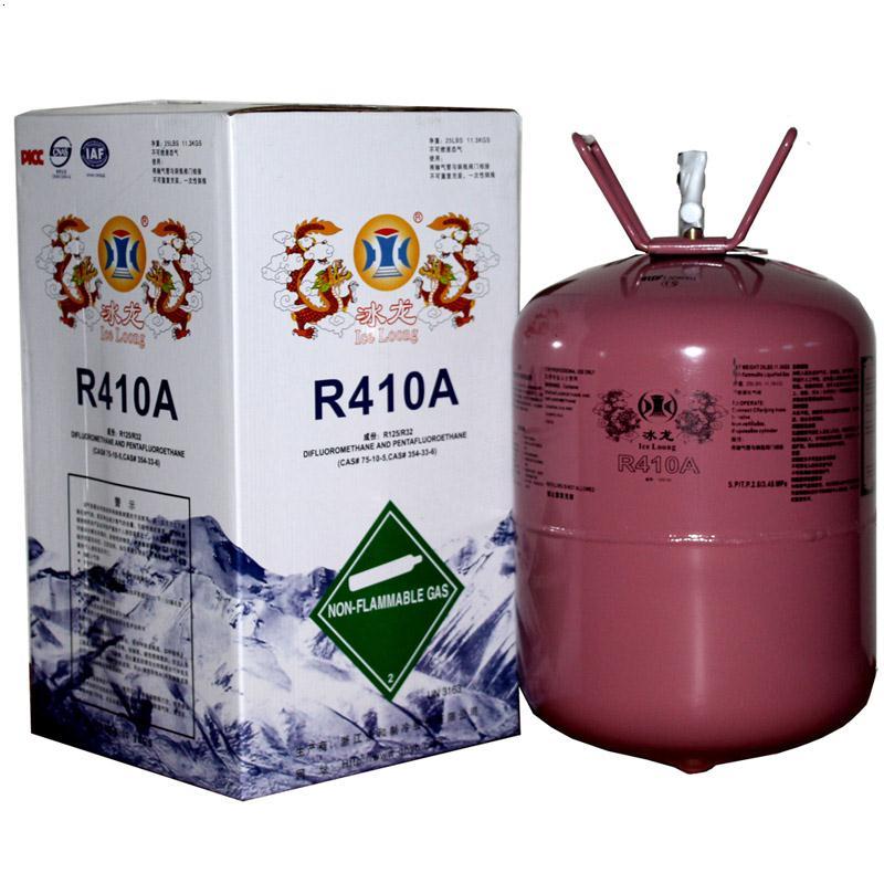 冰龙R410a制冷剂