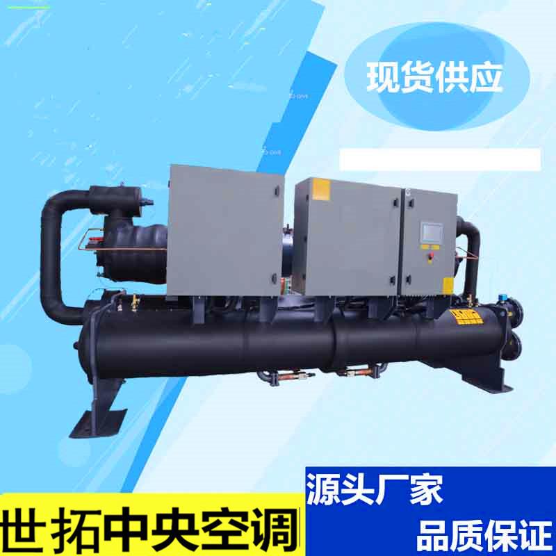 地源热泵厂家、公司、企业