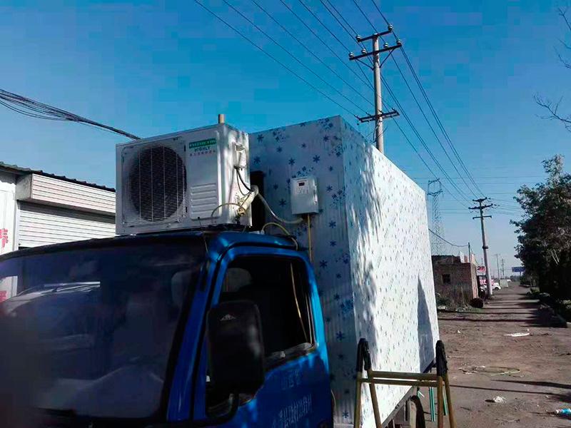 日立冷冻冷藏一体机