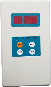HX05变频空调故障智能报警测试仪(带通讯)
