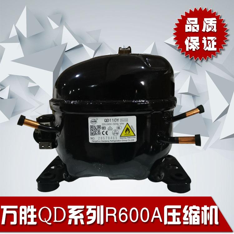 钱江万胜QD系列R600a冰箱冰柜用制冷压缩机