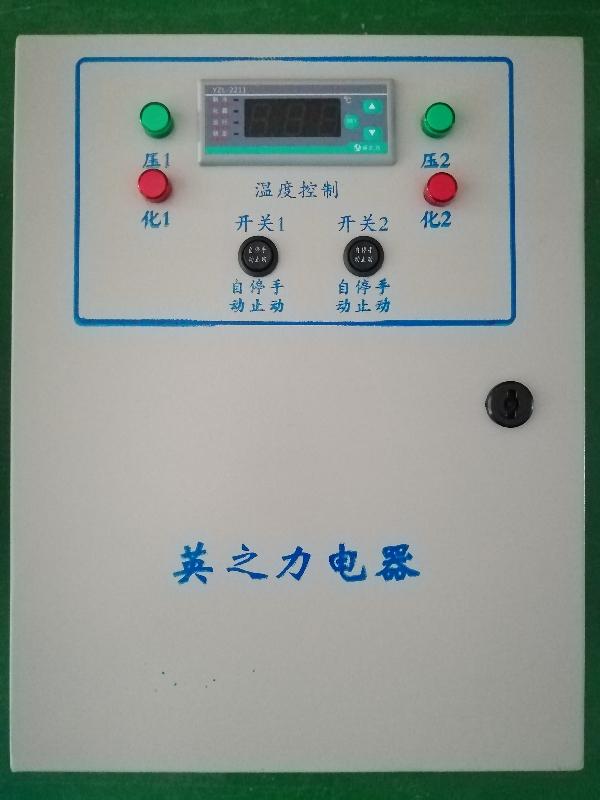 一温双机电控箱