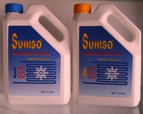 太阳牌冷冻油