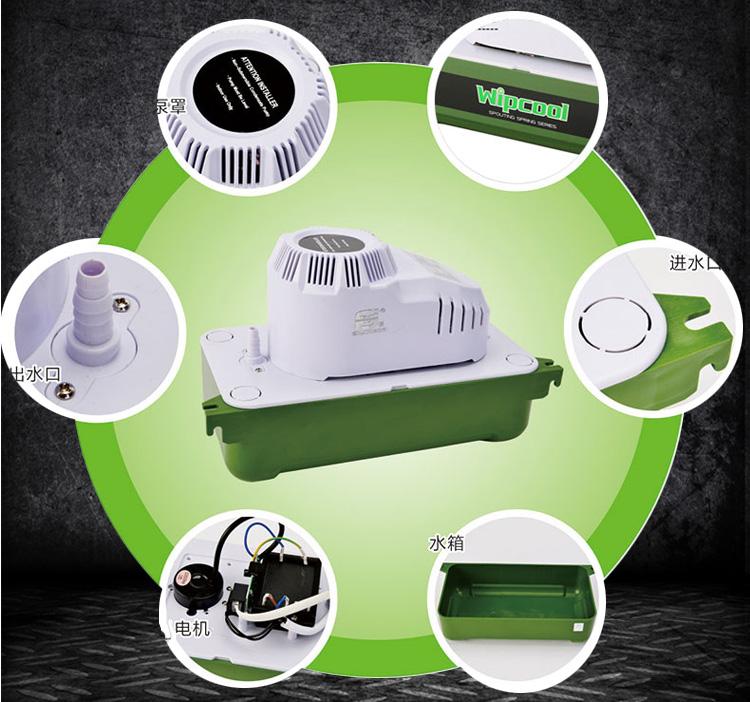 维朋正品 空调排水泵 125A/320A