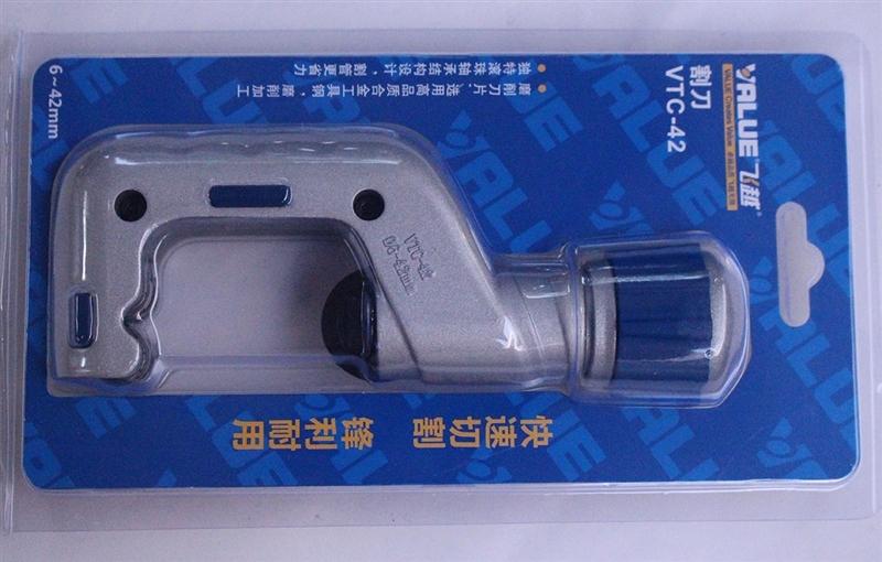 飛越高品質制冷工具管子割刀VTC-19-VTC-70