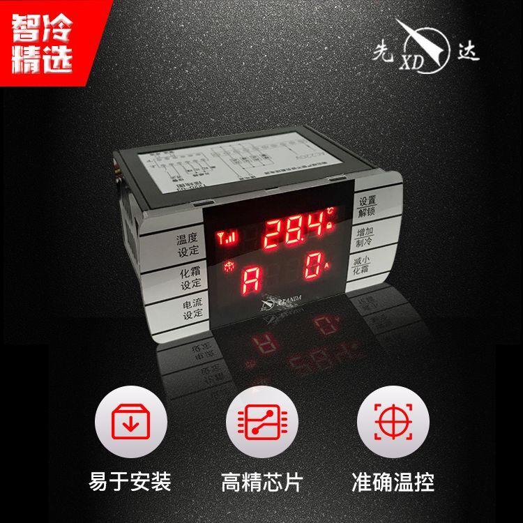 T220-03型远程集中监控带电机保护系列温控器
