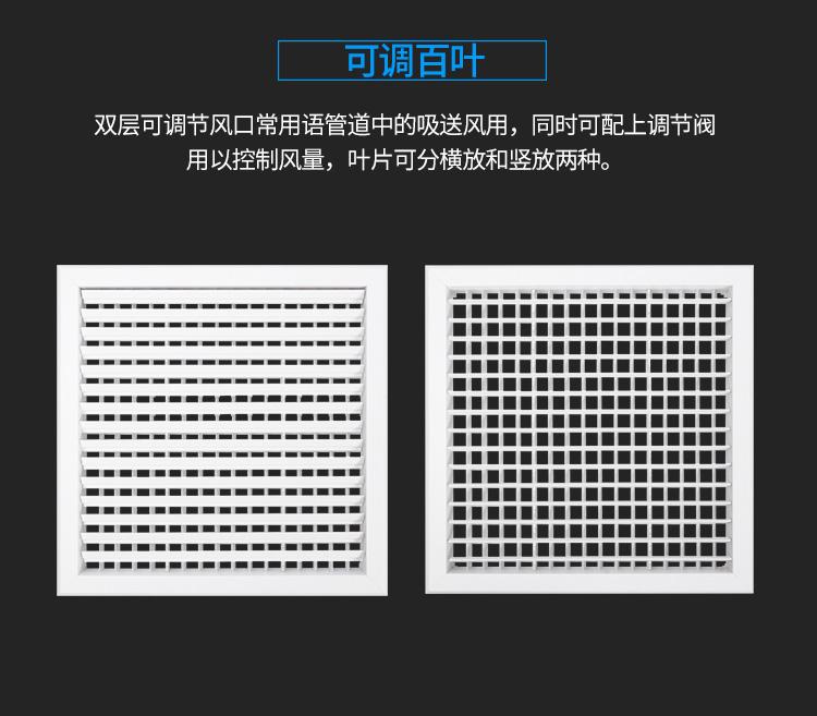 中央空调风口 优质ABS尺寸可定制