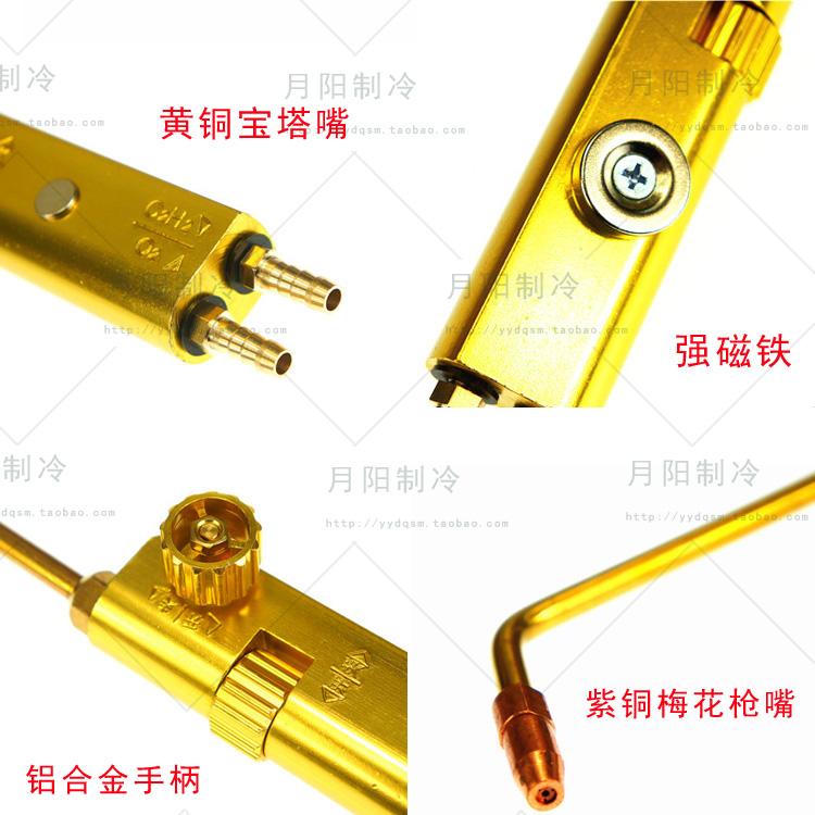 艾镁正品 空调制冷系统铜管焊接工具便携式