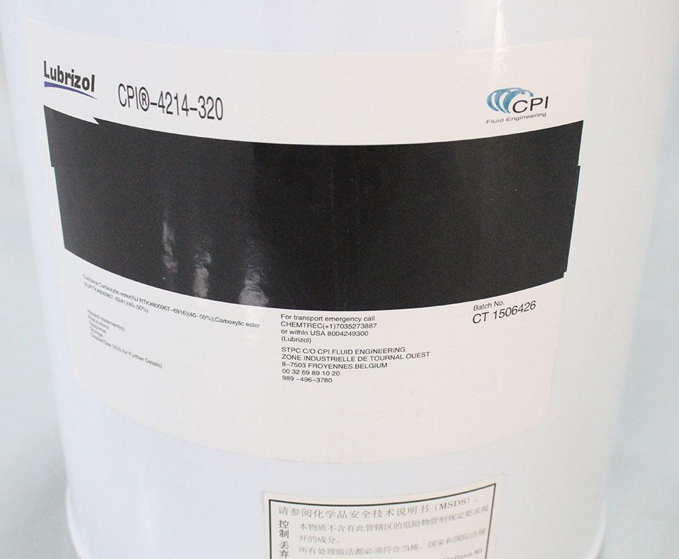螺杆机专用CPI冷冻机油