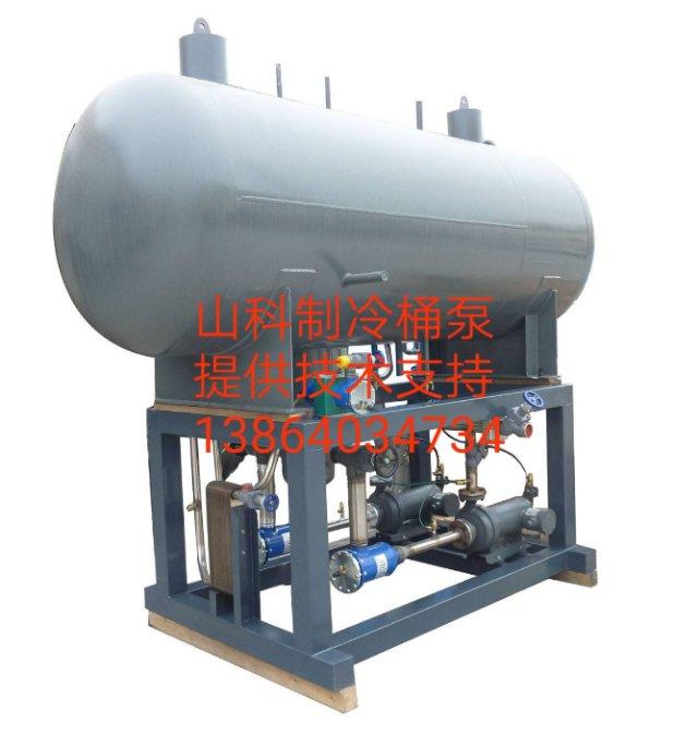 桶泵制冷设备