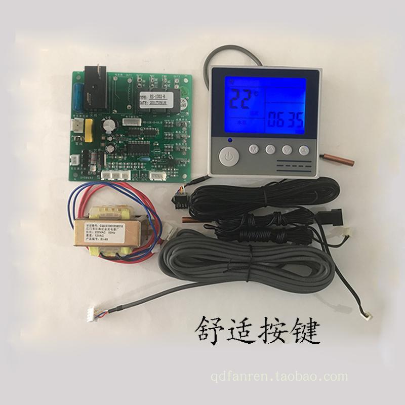 空气能热水器电脑板通用板带电子膨胀阀接口1302