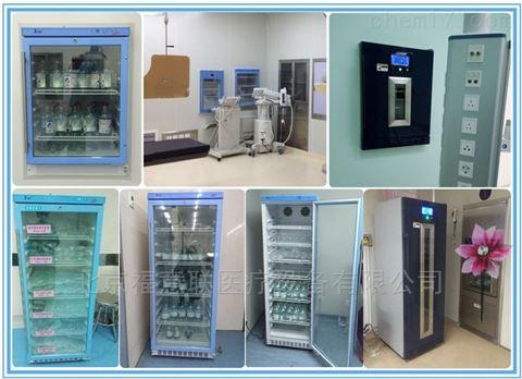 手术室保冷柜62L厂家/价格/参数