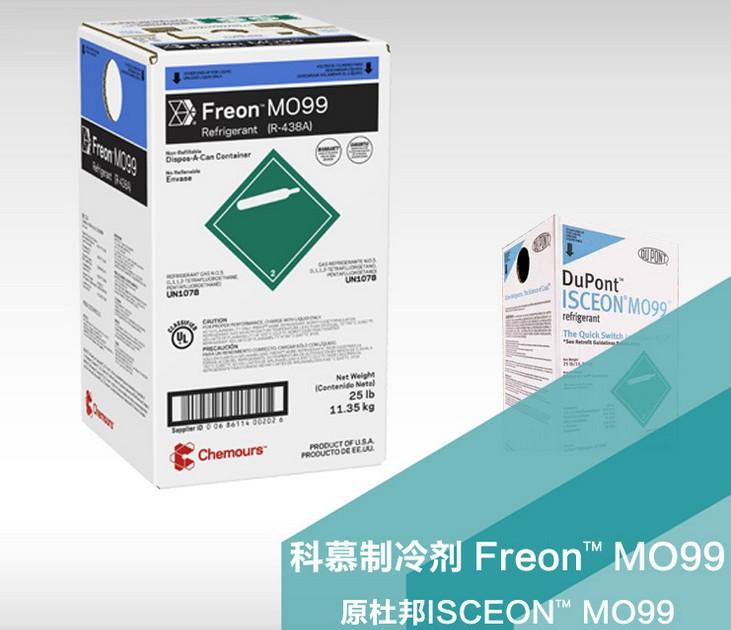 科慕R438A制冷剂(原杜邦SCEON MO99)环保制冷剂