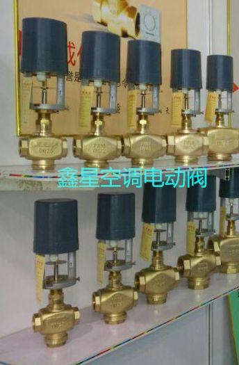 中央空调水系统电动阀