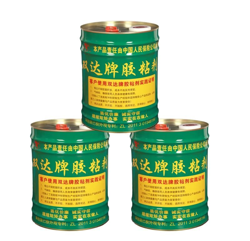 双达胶水(绿桶)
