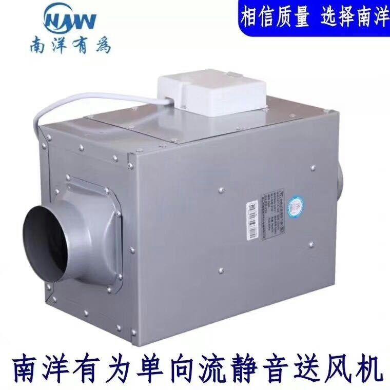 DTP25-76E南阳有为超静音型管道换气扇
