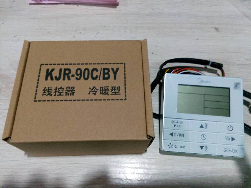 KJR-90C/BY美的空调按键线控器 冷暖型