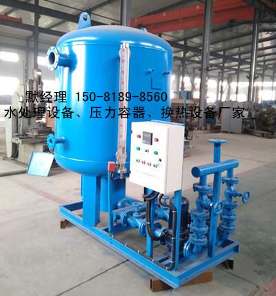 长春蒸汽冷凝水回收器YQLN四平冷凝水回收装置