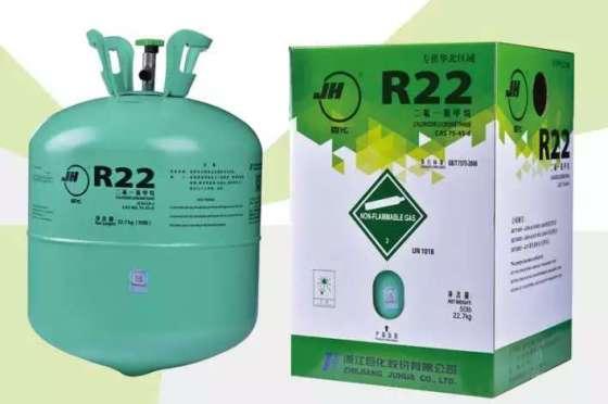 巨化R22净重22.7kg