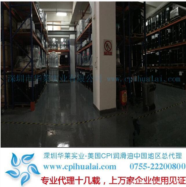 CPI-4214-32/CP-4214-32冷冻机油