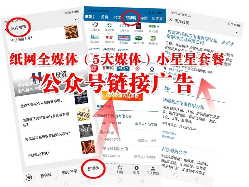 强华信息全媒体(五大媒体),一年总共只需1000元!