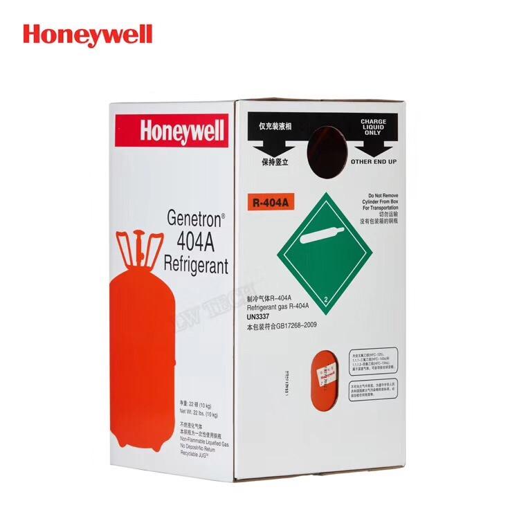 霍尼韦尔R410a/R22/R134a/R404/R407