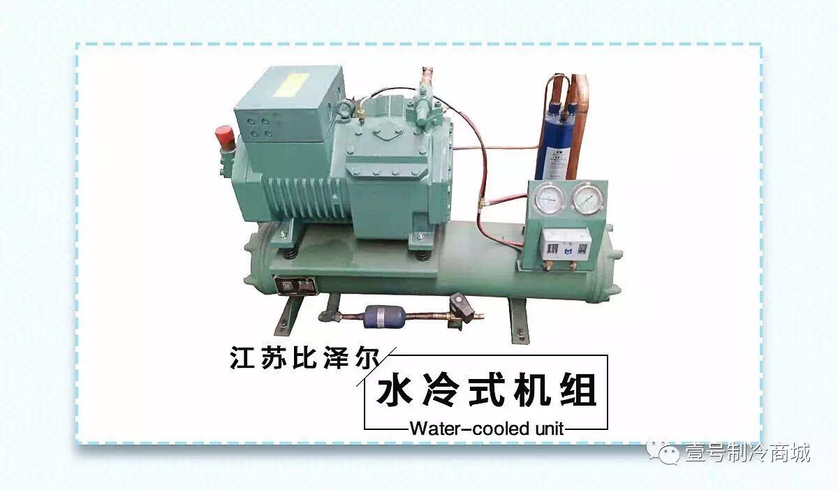 蒸发冷/水冷机组/螺杆机组