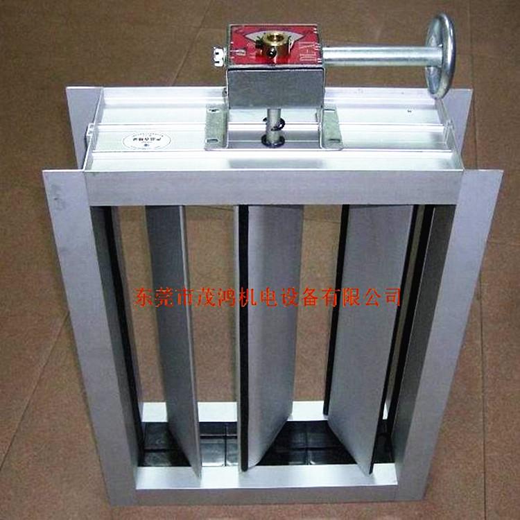 铝合金风量密闭阀   手动/电动型