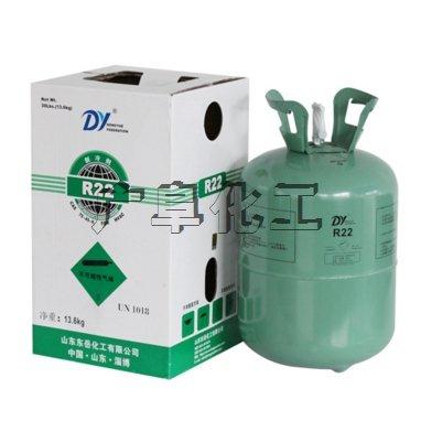 东岳R22制冷剂