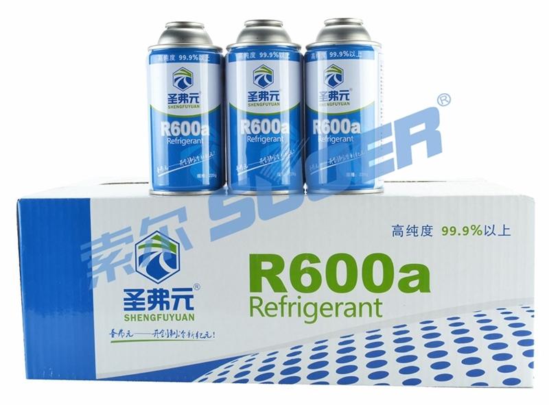 R600a圣弗元空调冰箱柜汽车制冷剂小瓶雪种R600a冷媒冰