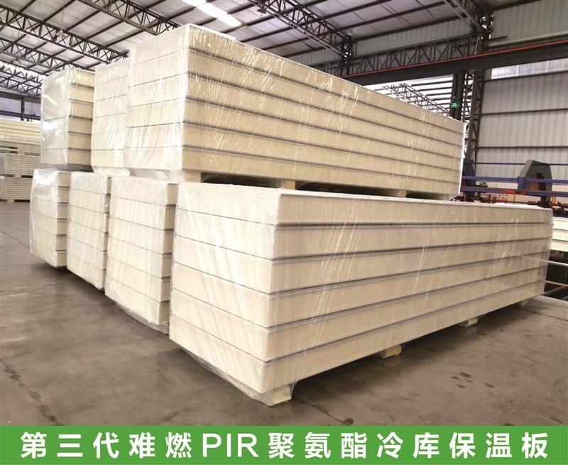 第三代B1级PIR聚氨酯保温板