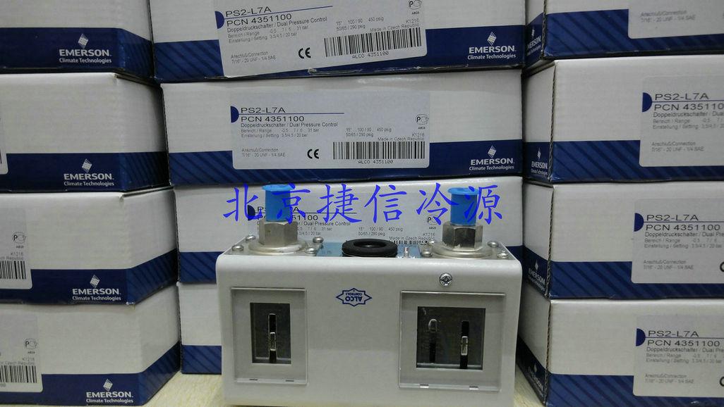 艾默生压力控制器 PS2-L7A原装原厂制冷配件