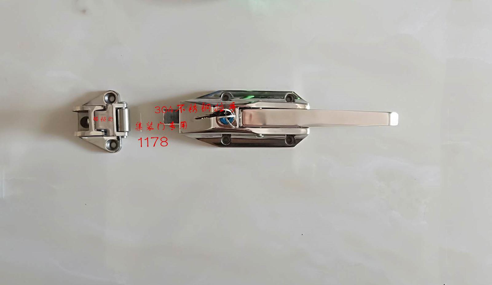 集装箱专用门锁1178 304不锈钢冷库门锁