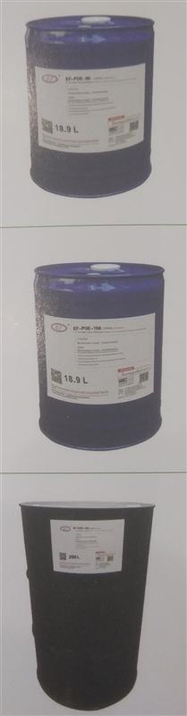 POE R22多元醇脂全合成冷冻机油