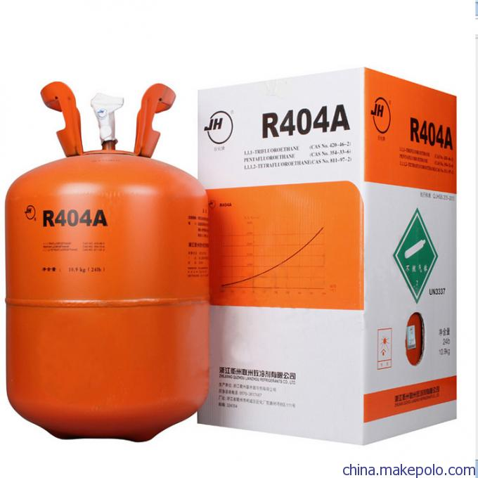 巨化R404A净重9.5kg