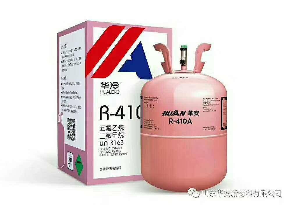 华冷制冷剂 美的专供制冷剂