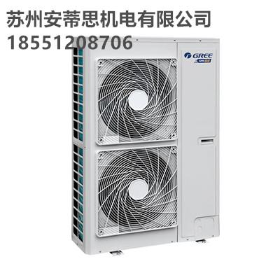 中央空调格力风管式室内机 静音
