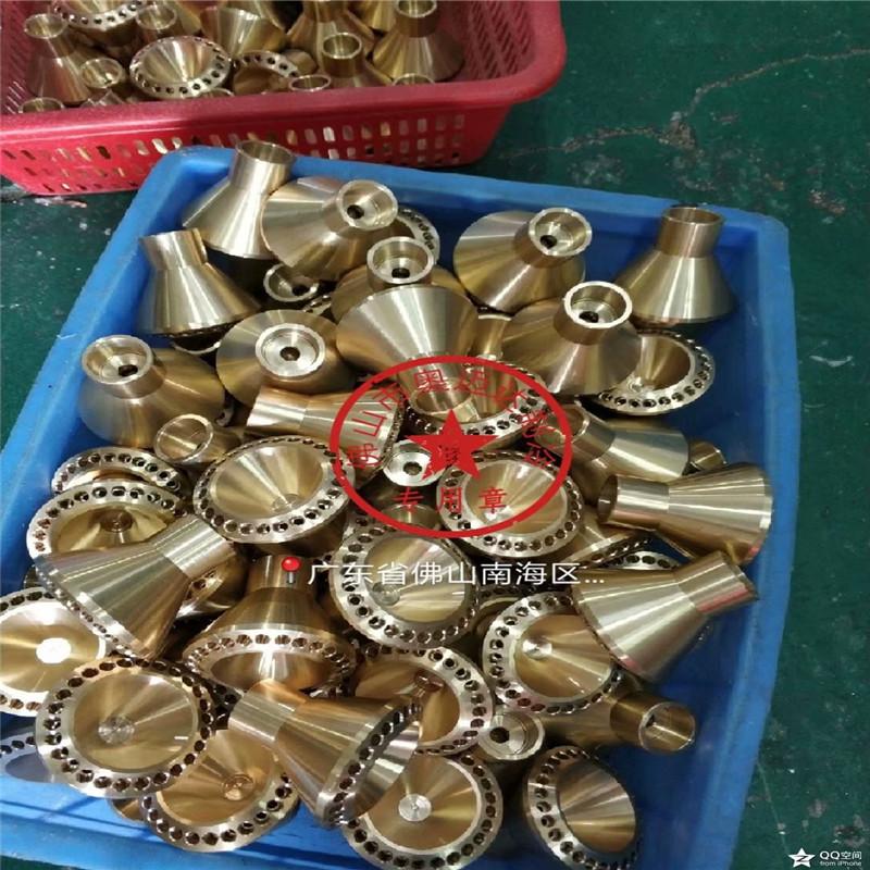 黄铜分液器 分配器 分布头 黄铜分流头 空调分流器
