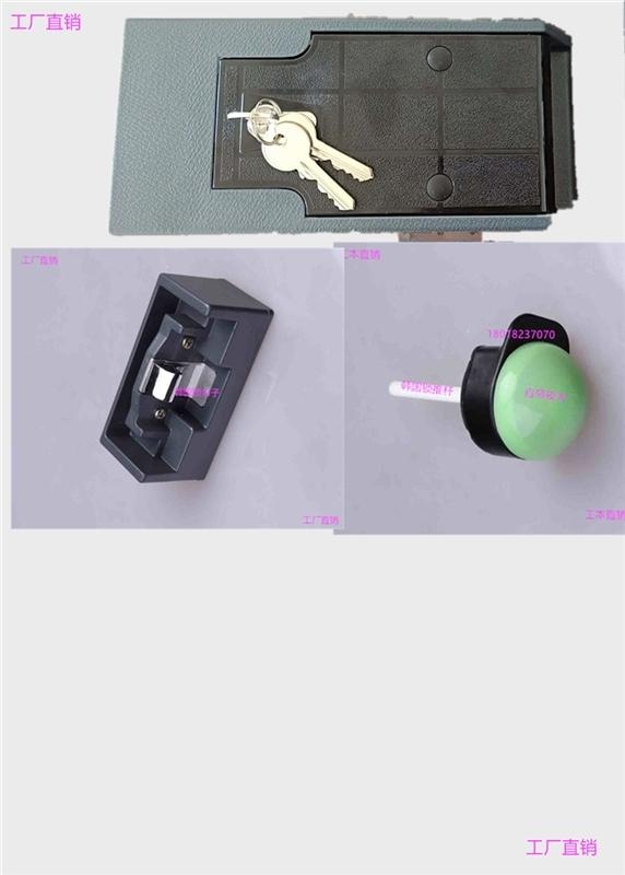 冷库门锁 新式塑料型冷冻库凸门把手(防盗型)1180韩