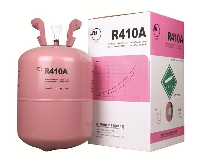巨化R410制冷剂