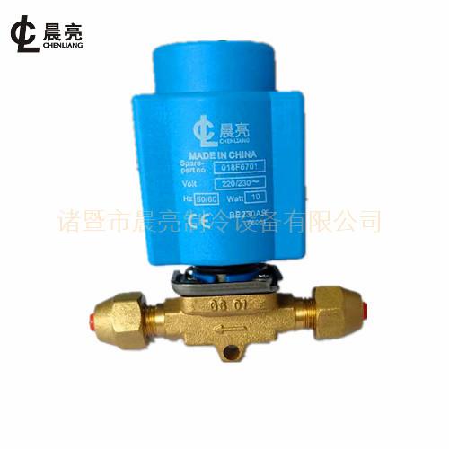 晨亮EVR3螺口电磁阀  规格螺纹口1/4和3/8