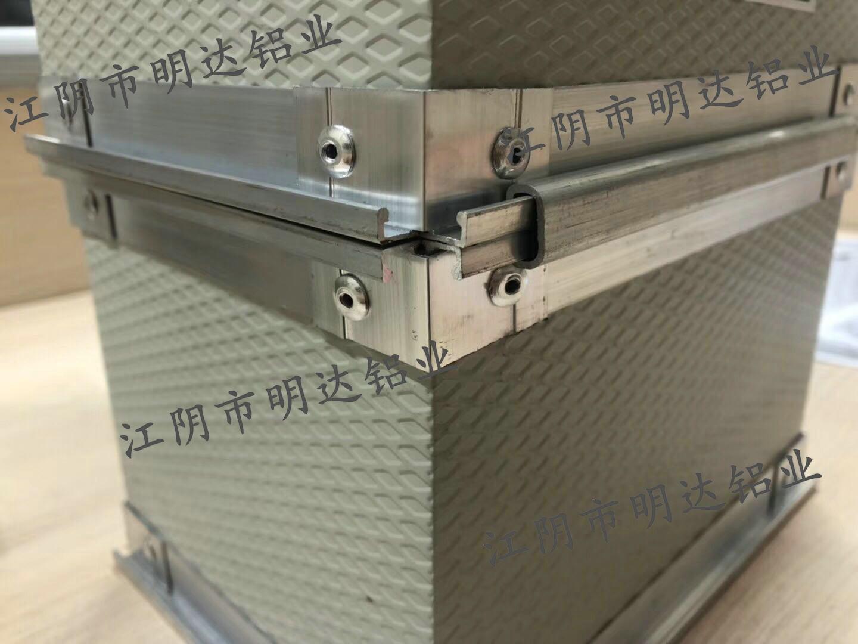 消防排烟新风酚醛复合风管铝合金外插式插条地铁连接件