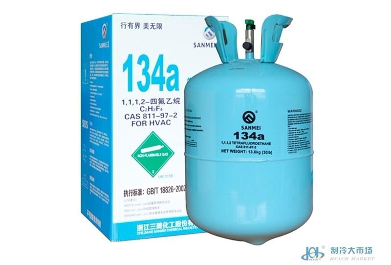 三美四氟乙烷 R134a 制冷剂