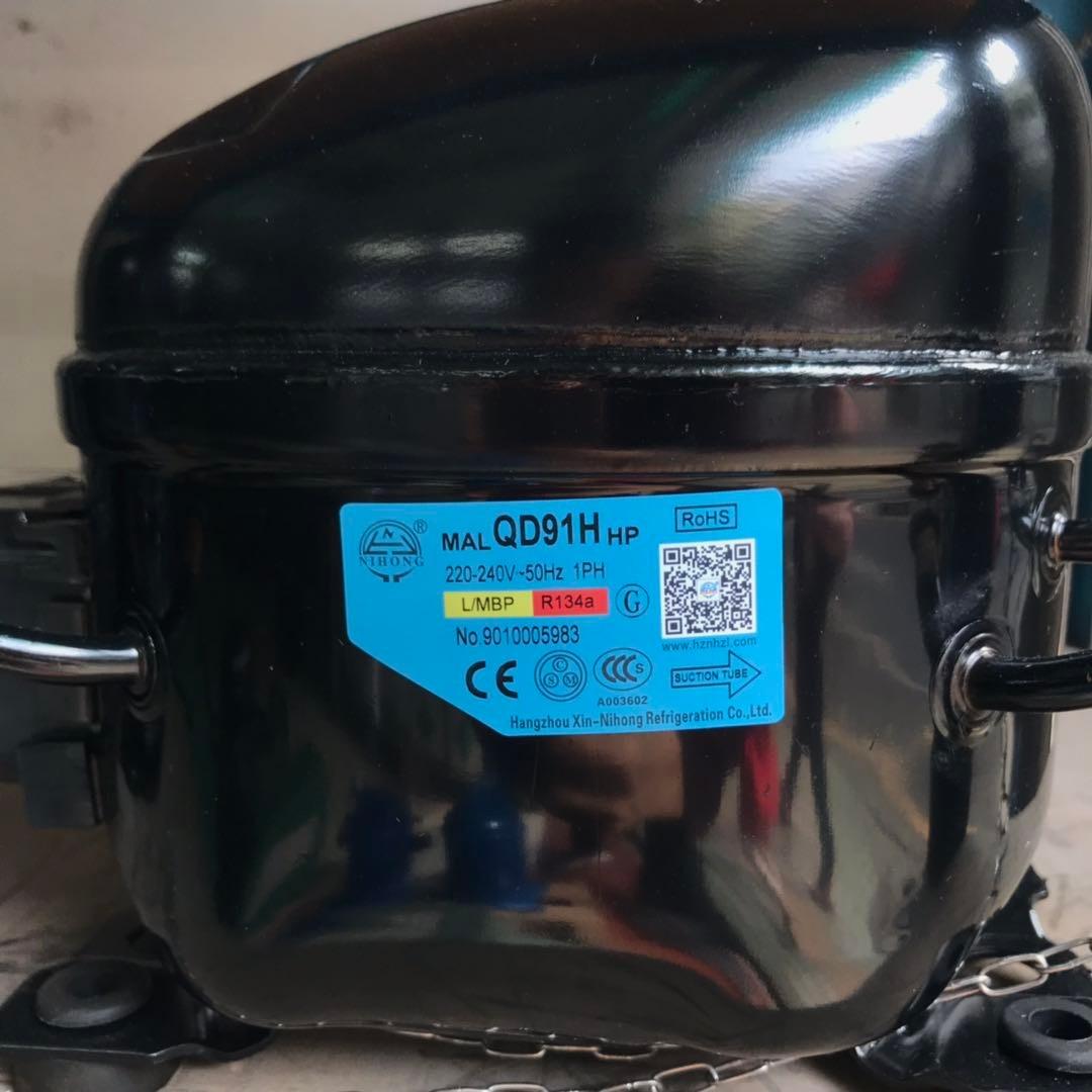 霓虹1P压缩机QD91H  R134a制冷剂