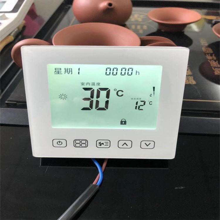 中央空调温控器 风机盘管温控器 温度控制器
